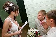 Древние русские свадебные традиции